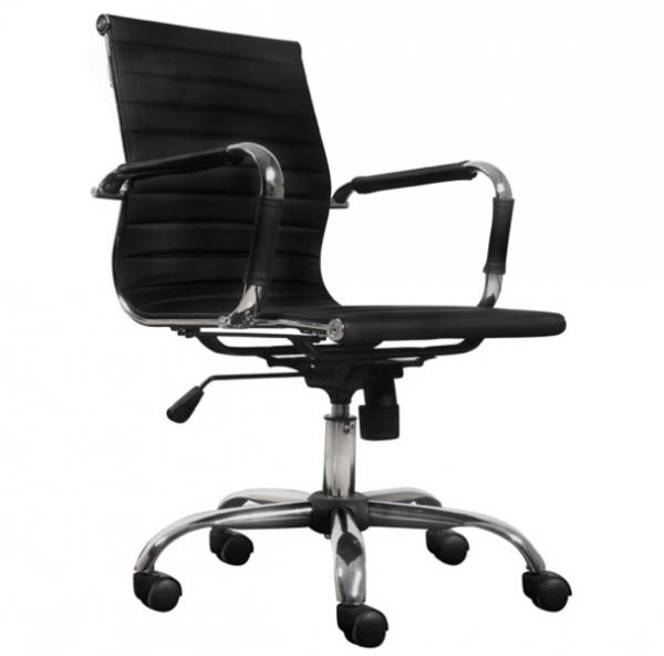 Bürostuhl Modern Leder schwarz